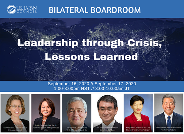 Connect with Top Leaders from the United States and Japan at Virtual Bilateral Boardroom Image