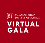 Japan-America Society to Host Worldwide Television Premiere of Reimagined Annual Gala Image